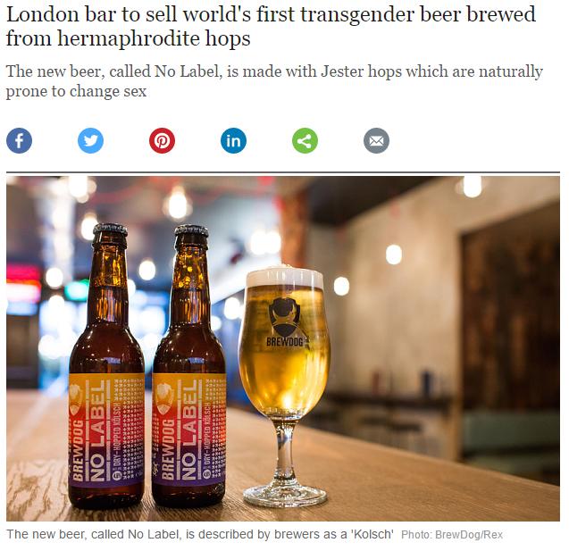 transgender beer